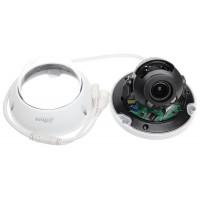Видеокамера Dahua DH-IPC-HDBW5431EP-ZE-0735 (7-35 мм)