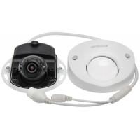 Видеокамера Dahua DH-IPC-HDPW1420FP-AS-0280B (2.8 мм)