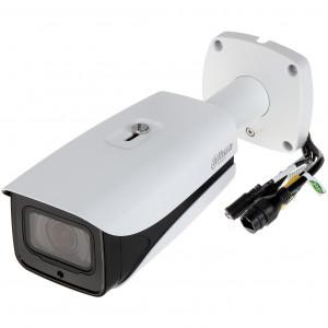 Видеокамера Dahua DH-IPC-HFW5431EP-ZE-0735 7-35мм