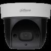 Видеокамера Dahua DH-SD29204T-GN