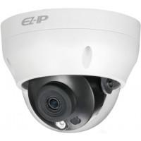 Видеокамера Dahua EZ-IPC-D2B20P-0280B (2.8мм)