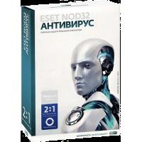 ESET NOD32 Antivirus Platinum Edition key