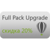 Скидка на Corel Draw FullPack Upgrade