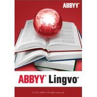 ABBYY Lingvo x5 Английский язык