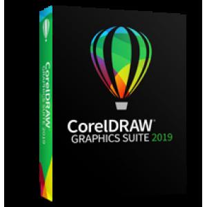 CorelDRAW GS 2019