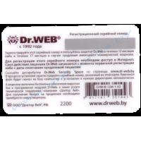 Dr.Web Security Space 1 год 1 ПК card
