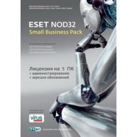 ESET NOD32 Antivirus Small Business Pack