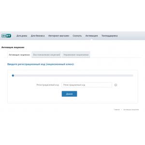 Лицензия NOD32 ESET Antivirus universal licence