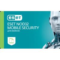 ESET NOD32 Mobile Security 3 dev