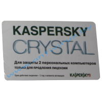 Kaspersky Total Security продление