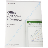 Office Home and Business 2019 Win AllLng PKLic Onln CEE Only C2R NR