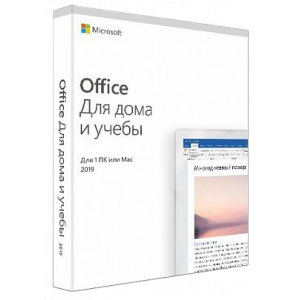Office Home and Student 2019 Win Russian