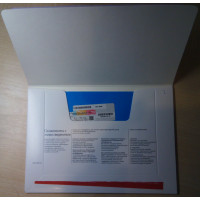 Win SL 8.1 x64 Russian 1pk DSP OEI EM DVD