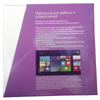 Windows 8.1 32-bit/64-bit RUS not for Russia