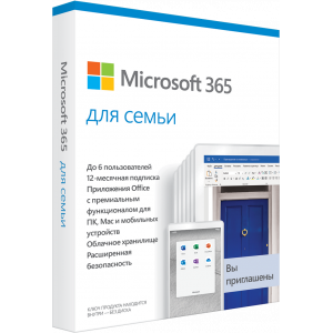 Microsoft 365 Family AllLng Sub PK Lic 1YR Online CEE C2R NR [6GQ-00084]