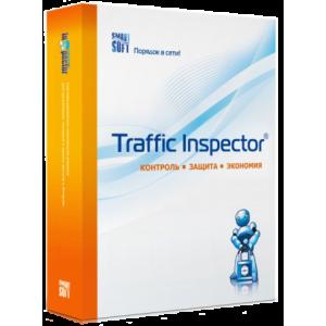 Смарт-Софт Трафик Инспектор