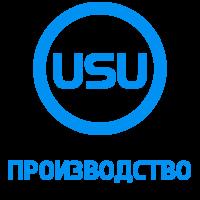 Универсальная система учёта - Производство