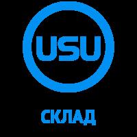 Универсальная система учёта - Склад