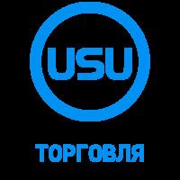 Универсальная система учёта - Торговля