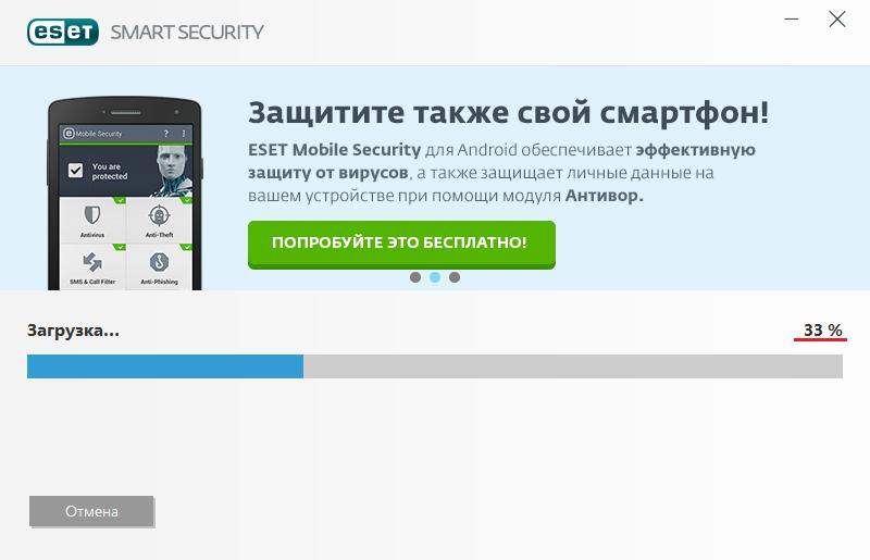 Eset Nod32 Antivirus 9 License Key 2018 Free Download