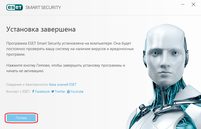 www.esetnod32.ru