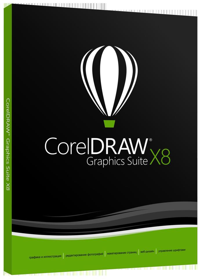 New Corel GS X8